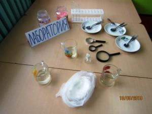 лаборатория экспиримент с сахором
