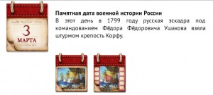Screenshot_7-2